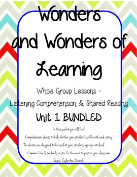 Wonders of Learning - Unit 1 BUNDLED - Reading Comprehension - 1st grade