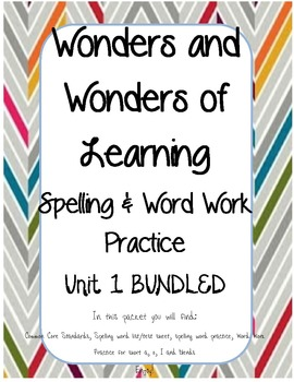 Wonders of Learning - Unit 1 BUNDLED - Spelling and Word Work - 1st grade