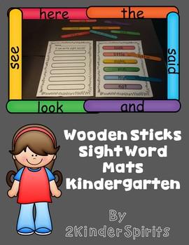 Sight Word Mats Using Wooden Sticks Kindergarten