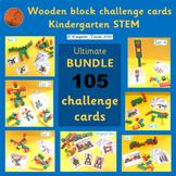 Wooden block building challenge cards BUNDLE Kindergarten/Pre-school STEM