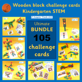 Wooden block building challenge cards BUNDLE Kindergarten/