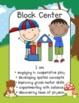Woodland Animal Center Signs