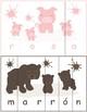 Woodland Theme - Classroom Decoration - Behavior Chart