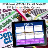 Word Analysis File Folder Center BUNDLE