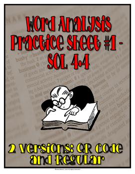 Word Analysis QR Code Practice Sheet 1 - SOL 4.4