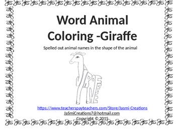 Word Animal - Giraffe