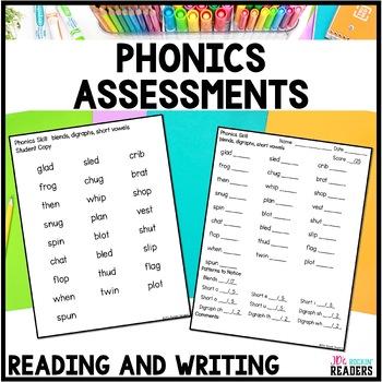 Word Attack (Decoding) Skil... by JD's Rockin' Readers | Teachers ...