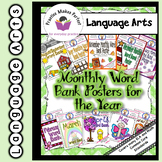 Word Bank Posters for the Year