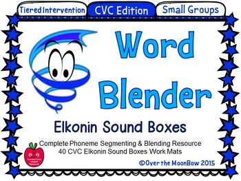 Word Blender CVC Elkonin Sound Boxes Game