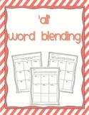 Word Blending - variant vowel all