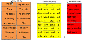 Word Blocks Freebie