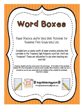 Word Boxes (Paper Practice for teaching first grade words)