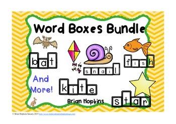 Word Boxes Bundle