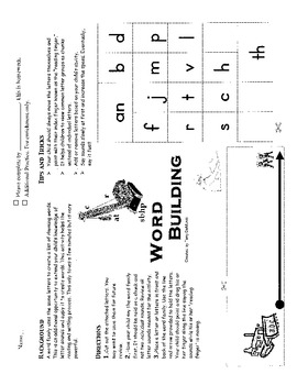 Word Builder Activity