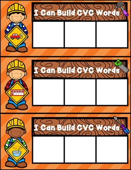 Word Builders: CVC Words
