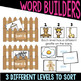 Word Builders - Hard and Soft G - Giraffes in a Gate