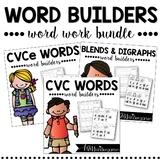 Word Work Bundle Word Builders Cut and Paste Activities