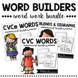 Word Work Bundle Word Builders Cut and Paste Activities