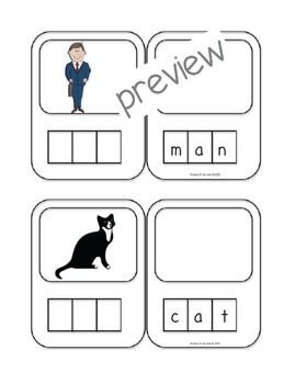 Pre-K/ K Word Building Cards (3 letter words)