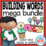 Word Building Activity Mega {Growing} Bundle - CVC, CVCC, CVCE, and CCVC Words