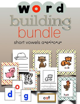 Word Building Bundle : Short Vowels a e i o u  3 Part Cards with Books to Color