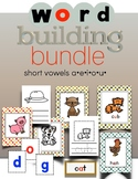 Word Building Bundle : Short Vowels a e i o u  3 Part Card