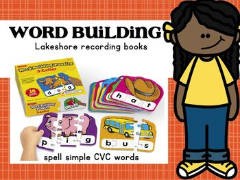 Word Building- CVC Books