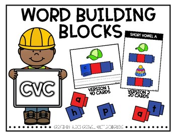 Word Building: CVC Cards