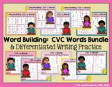 Word Building & Writing Practice: CVC Words Bundle