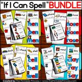 Word Building Cards BUNDLE: CVC, CVCe, Short & Long Vowels