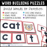 Editable Word Building Cards Center