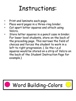 Word Building-Colors-letter matching, two levels of instruction, literacy center