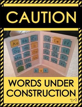 Word Building Folder