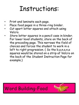 Word Building-Food- letter matching, two levels of instruction, literacy center