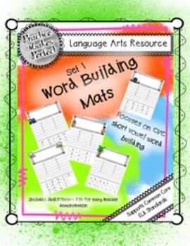 Journeys Word Building Mats:  Set 1, Building CVC Words