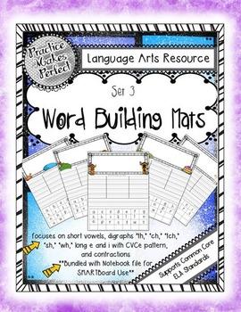Journeys Word Building Mats: Set 3 - Short Vowels/Long Vowels with CVCe/Digraphs