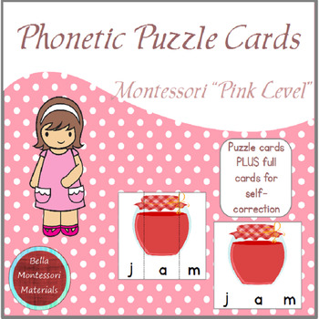 Word Building Picture Puzzle Cards