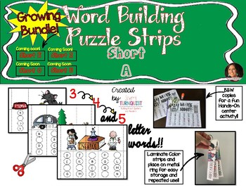 Word Building Puzzle Strip Activity