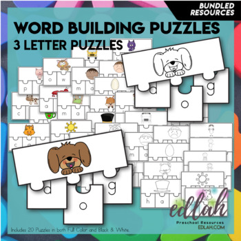 Word Building Puzzles: 3 Letter Words