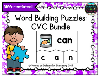 Word Building Puzzles: CVC Bundle