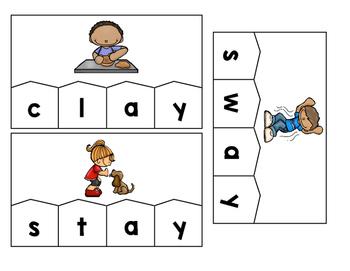 Word Building Puzzles: Long A Vowel Teams Set