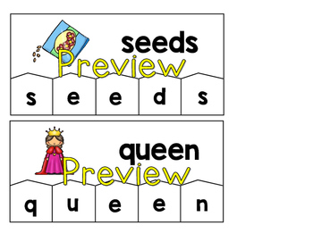 Word Building Puzzles: Long Vowel Teams Bundle