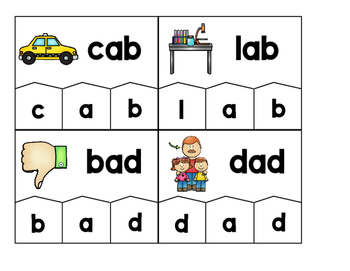 Word Building Puzzles: Short A CVC Set