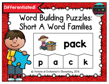 Word Building Puzzles: Short A Word Families Set