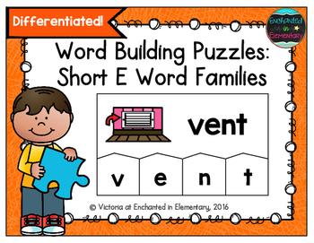Word Building Puzzles: Short E Word Families Set