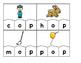 Word Building Puzzles: Short O CVC Set