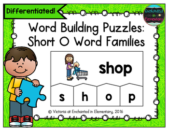 Word Building Puzzles: Short O Word Families Set