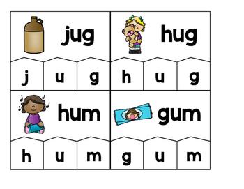 Word Building Puzzles: Short U CVC Set