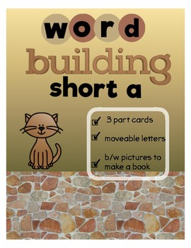 Word Building Short a : 3 Part Cards with Books to color