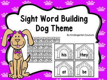 Word Building (Sight Words) Dog Theme -Editable